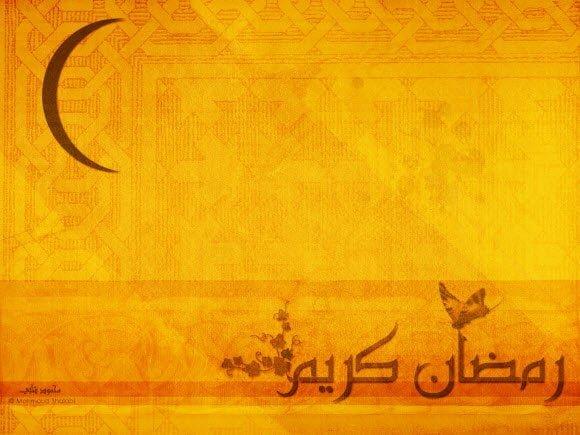 Free Download Windows 7 Theme for Ramadan yellow and orange