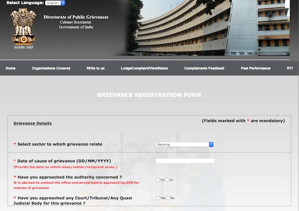 GPD Complaints Indian Government