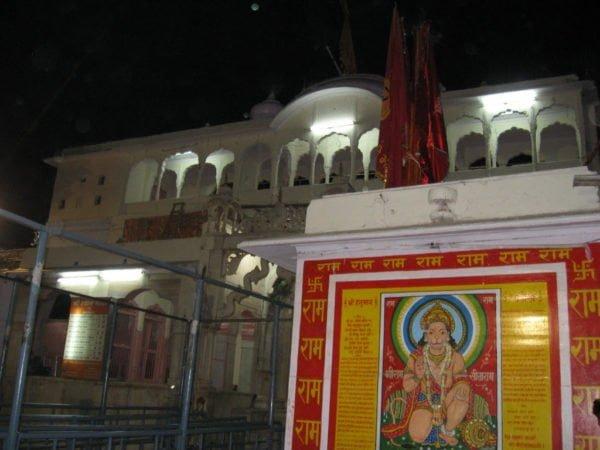 Shyam Khatu Outside View