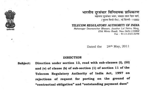 TRAI Updated Guidelines on Rejection of Porting Request