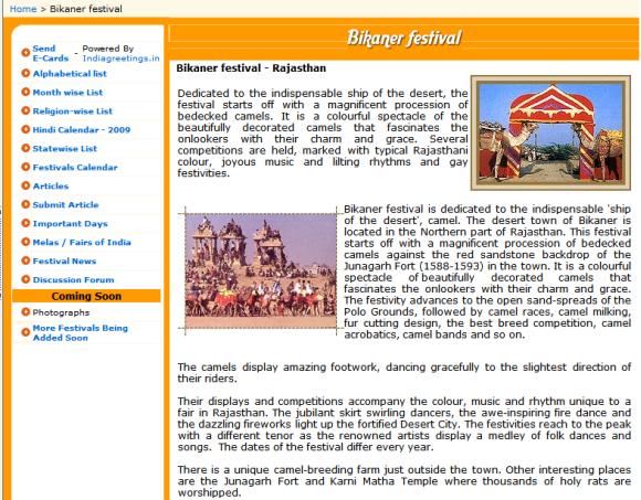 Details of Bikaner festival