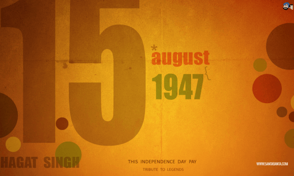Independence day :  August 15 1947